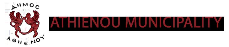 Athienou Municipality