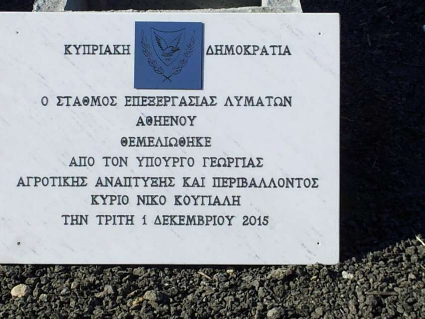 sym_apoheteusis2